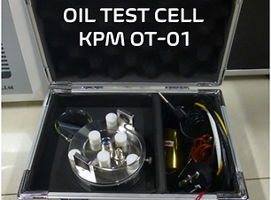 Oil Test Cell .png