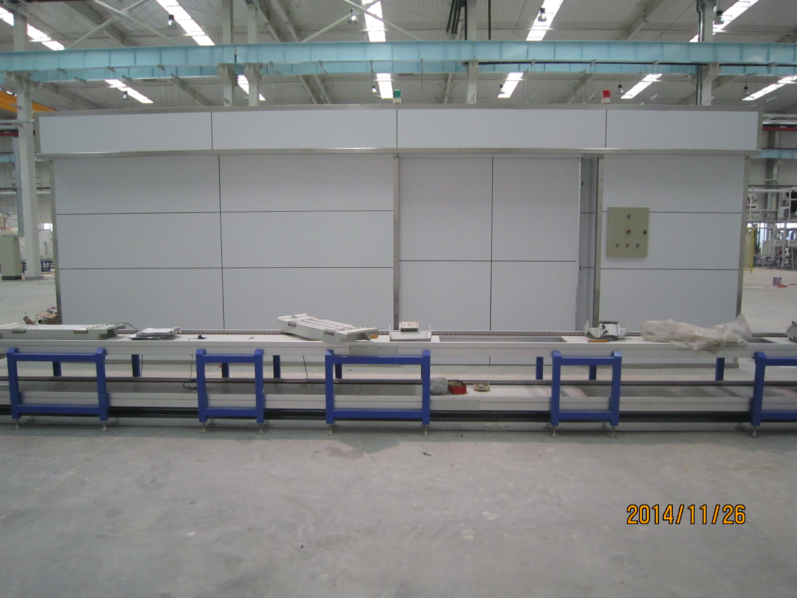 Shielding Room of PD and VW test for Swi