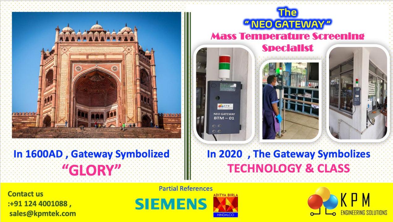 NEO Gateway Banner