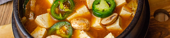 SOUP Quart of hot, freshly cook for every seperate order, comes with rice and 4 small side dishes