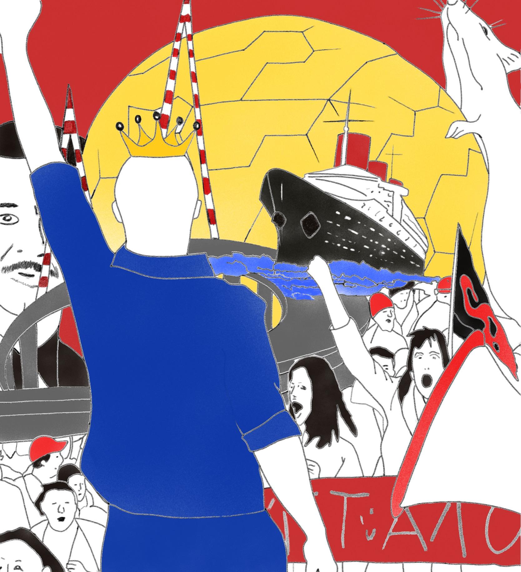 """Pochette de l'album """"Le prince de St-Nazaire"""""""