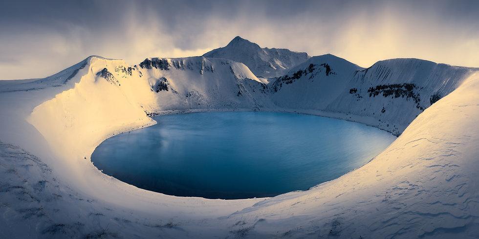Kráter.JPG