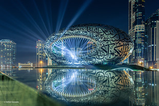 Eclipse and Claypaky light up Museum of the Future for the 49th UAE National Day celebrations