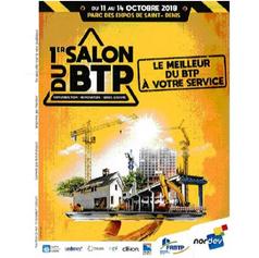 Participation de la SORAD au Salon du BTP avec la Coopérative L'ARBRE