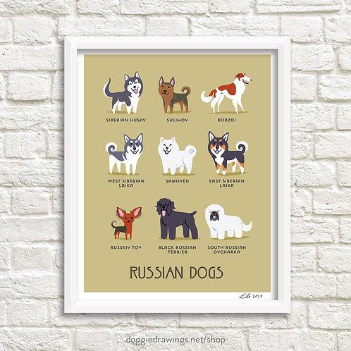 RUSSIAN DOGS art print - new version