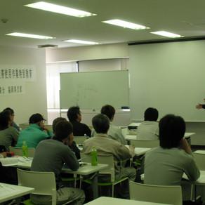 フルハーネス型安全帯使用作業特別教育
