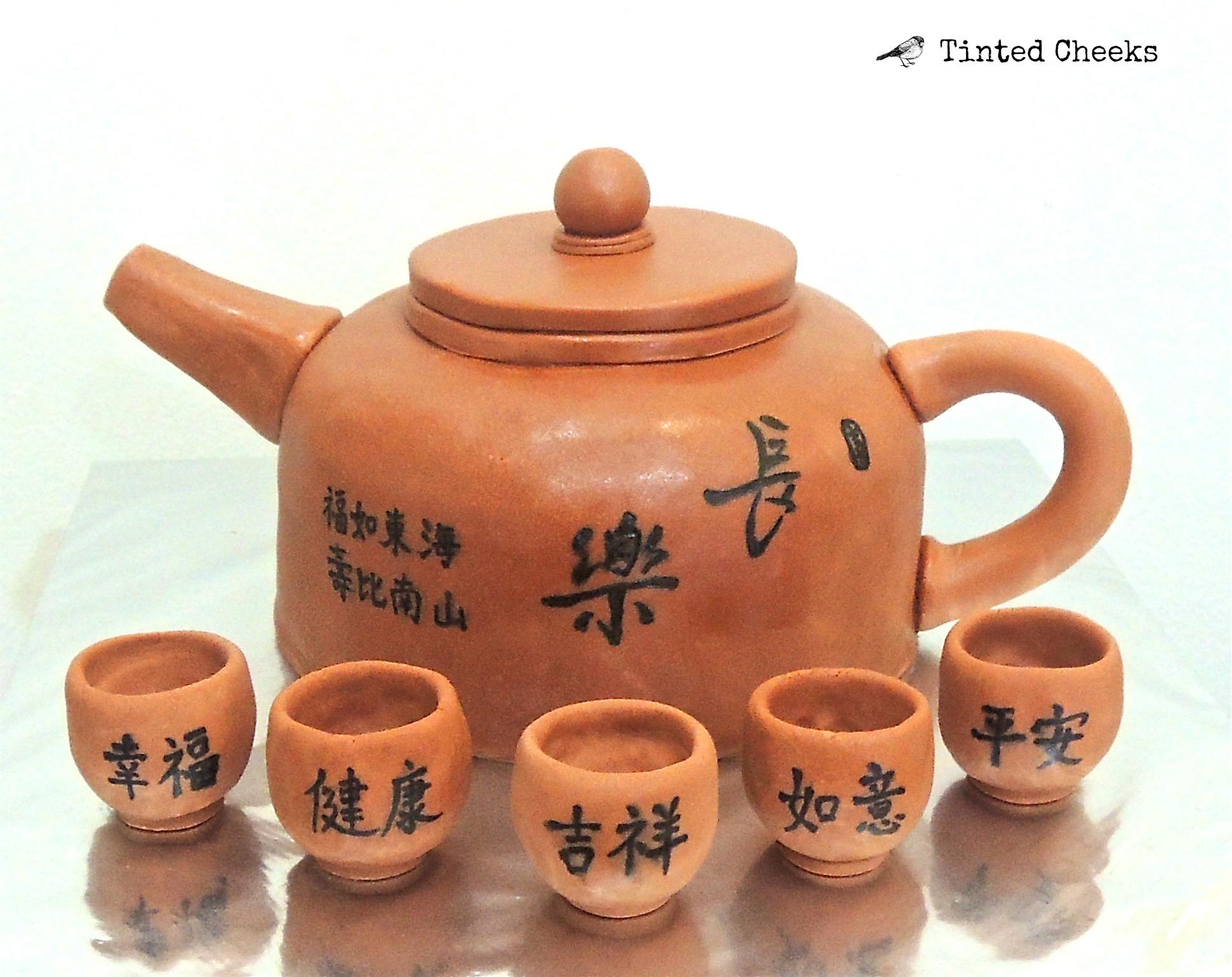 Chinese Teapot 3D Cake.jpg
