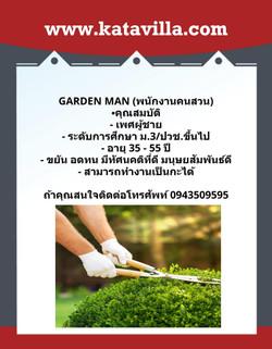 61FE145C-0360-45A8-9F90-66AB26C408AE