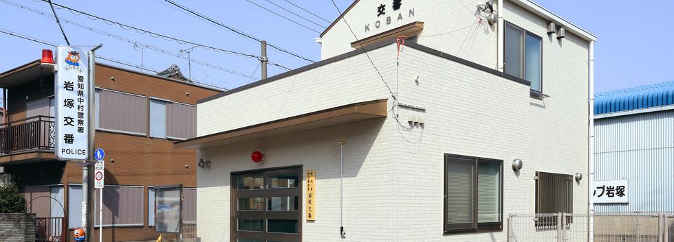 中村警察署3.jpg