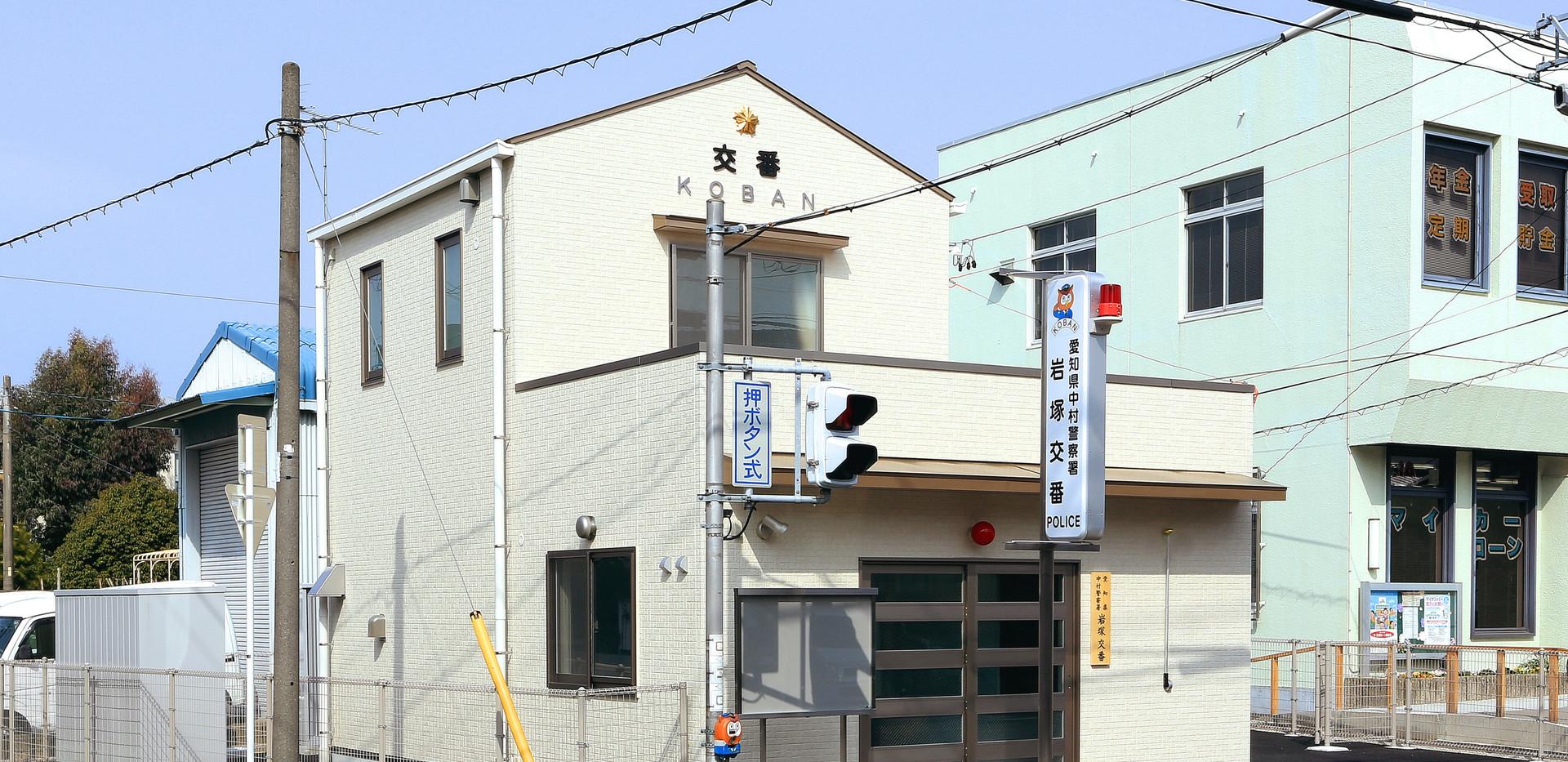 中村警察署5.jpg