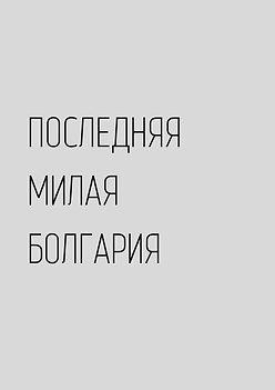 ЗОЛОТОЙ ОРЕЛ-6.jpg