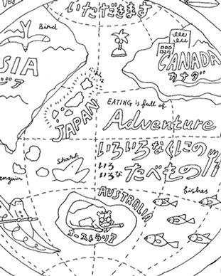 スライドショー塗り絵-01.jpg