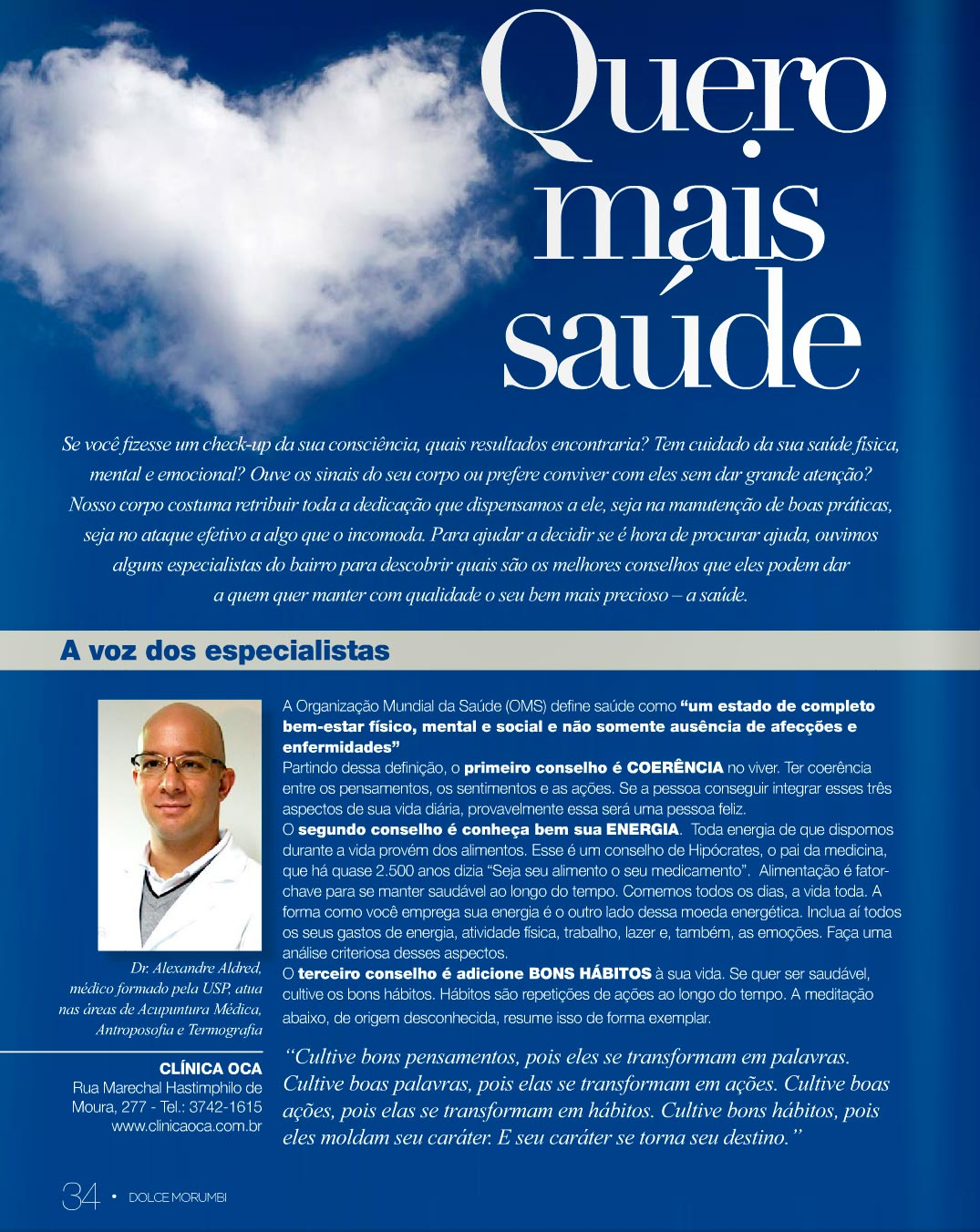 Revista Dolce Morumbi - Jul/16