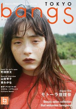 bangs TOKYO vol.7