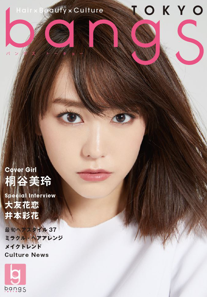 bangs TOKYO vol.5