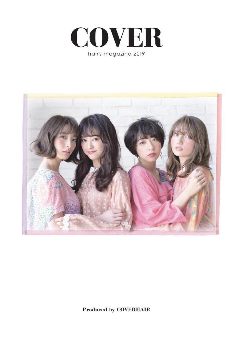 COVER hair's magazine 2019