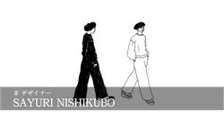 「ニシクボサユリ インタビュー」
