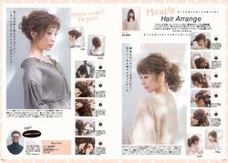 Miracle Hair Arrange