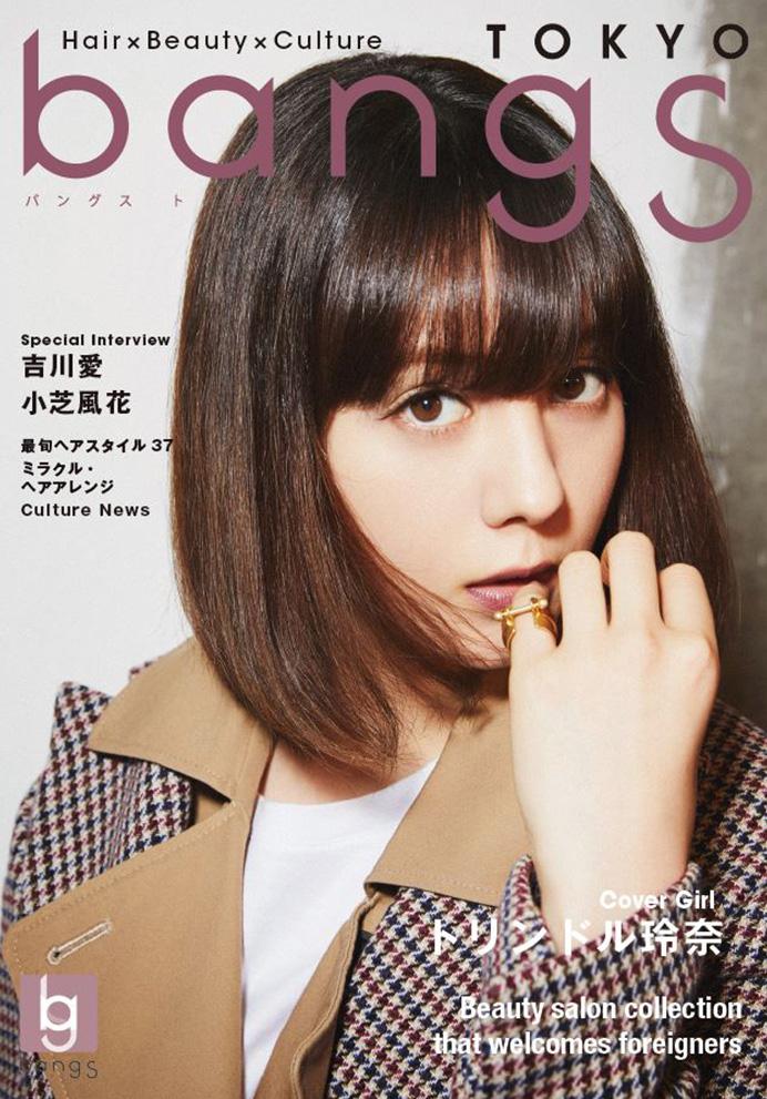 bangs TOKYO vol.9
