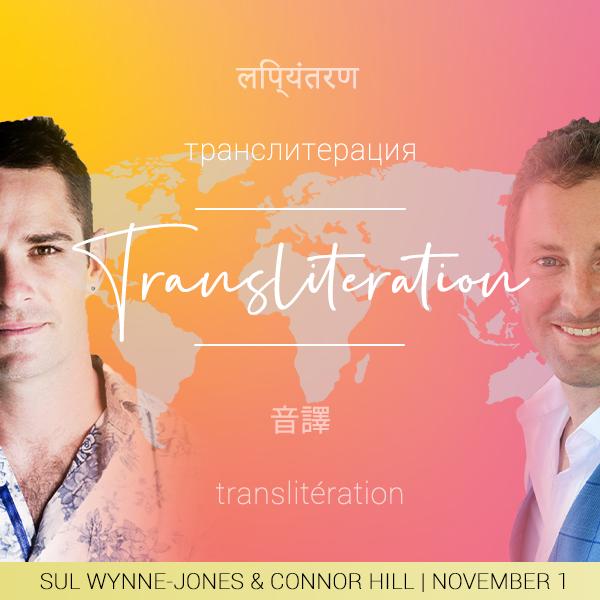 Transliteration Telecall