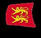 Logo Region N - Cotentin Sports Formatio