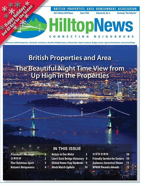 Hilltop-News-Fall-Winter-2019.jpg
