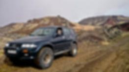 Wycieczka objazdowa po Islandii