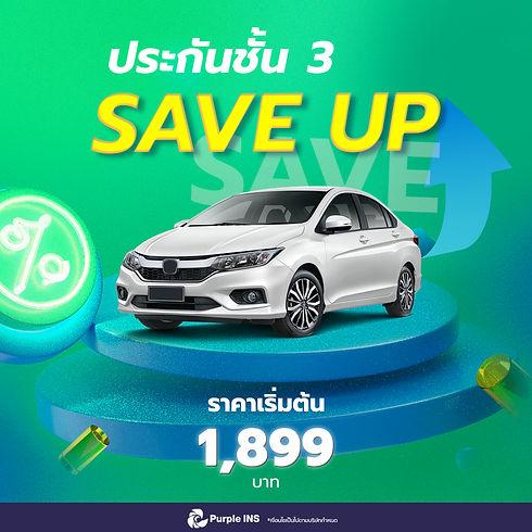 3save up copy.jpg