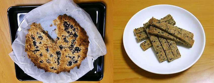 ブルーベリーパイ&黒ごまクッキー