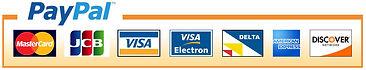 払う登記の費用がクレジットカードやコンビニエンスストア払いで決済できます。