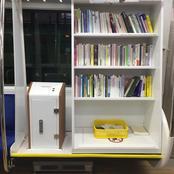 경의중앙선 독서바람열차