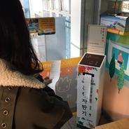대구광역시 지하철 10곳