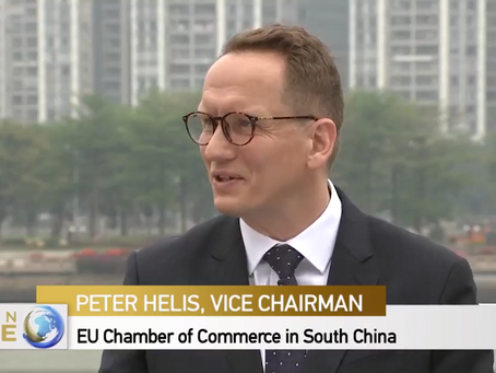 Peter Helis on China Global Television Network official (CGTN)
