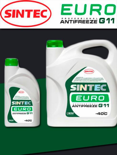 Sintec Euro_edited.png