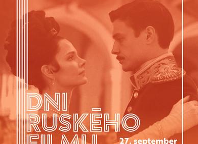Неделя российского кино в Словакии