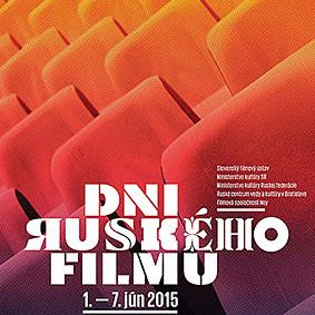 Неделя российского кино в Словакии пройдет с 1 по 7 июня 2015г.