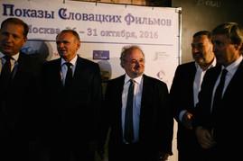 В Москве с успехом прошли показы словацкого кино