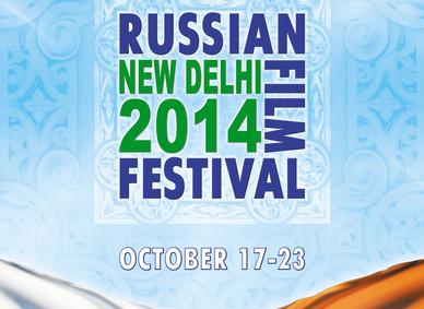 В Индии с успехом прошли дни российского кино