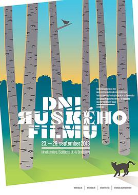 Неделя российского кино в Словакии, г. Братислава
