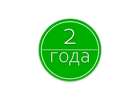2-года.png
