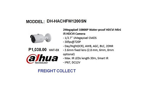 DAHUA CCTV 2MP  HDCVI BULLET