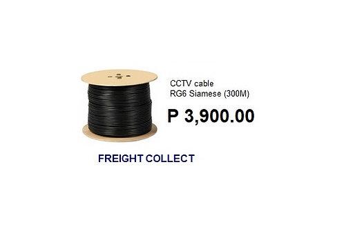 CCTV RG6 SIAMESE (W/ POWER) 300m