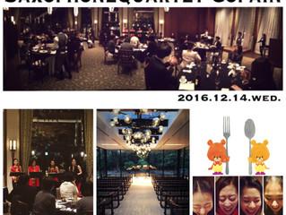 2016.12.14.依頼演奏 in 大阪