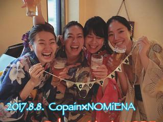 2017.8.8.RELEASE LIVE vol.2 -NOMiENA-