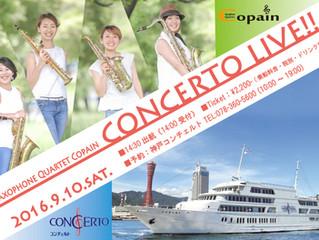 2016.9.10.Concerto Live 2016!!