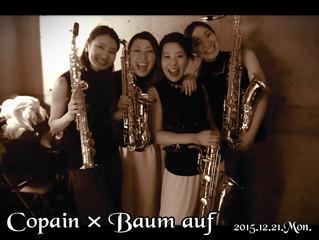 2015.12.21.Copain LIVE!!!