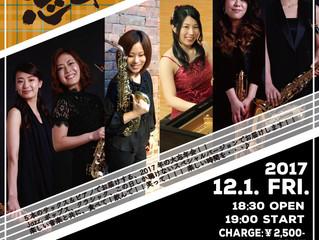 2017.12.1. 忘年会LIVE @大阪cafe CLAIR