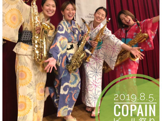 2019.8.5.ビール祭り@生田神社 -3日目-