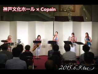 2015.6.9.神戸文化ホールロビーコンサート