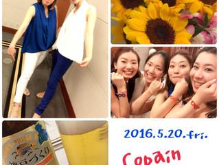 2016.5.20. 企業様パーティー演奏in神戸
